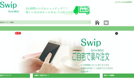 Swip Online Shop